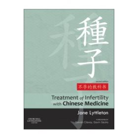 Treatment Infertility Chinese Med 2E